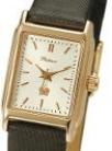 Женские наручные часы «Ирена» AN-90750.203 весом 9.5 г