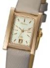 Женские наручные часы «Милана» AN-42950.103 весом 12 г