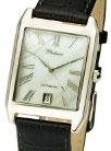 Мужские наручные часы «Алтай» AN-51940.315 весом 28 г
