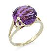 Золотое кольцо с аметистом в желтом золоте SL-2244-371 весом 3.71 г  стоимостью 20776 р.
